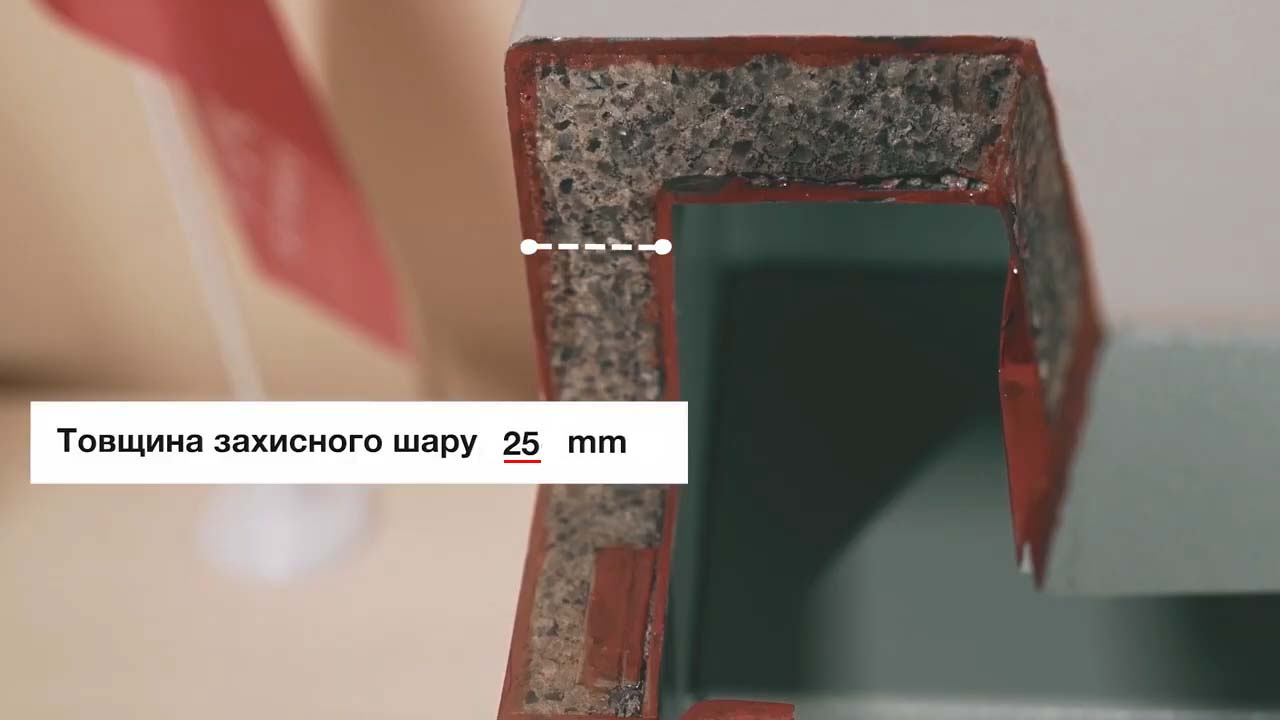 2,5 см слой фортификационного бетона для защиты от взлома